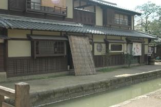 Edo0102