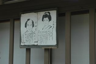 Edo0201