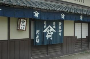 Edo0202