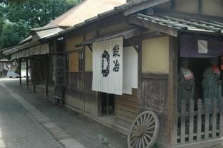 Edo0206
