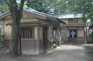 Edo0208