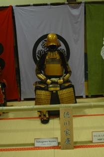 Exhibit_sengoku02