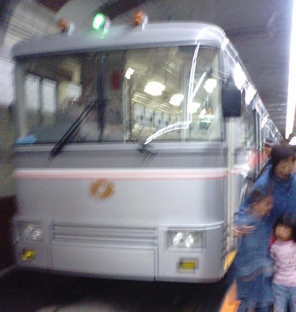 Ma330019
